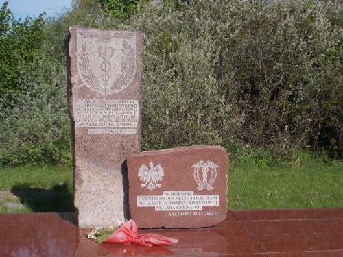 Pomnik Celników Polskich